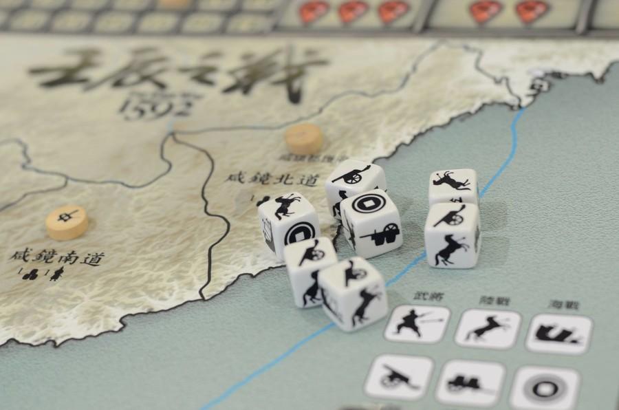 Far east War 1592, un warteau venu d'Asie A3e6065c950abac2748ce8e6ebc6bc1d86e5