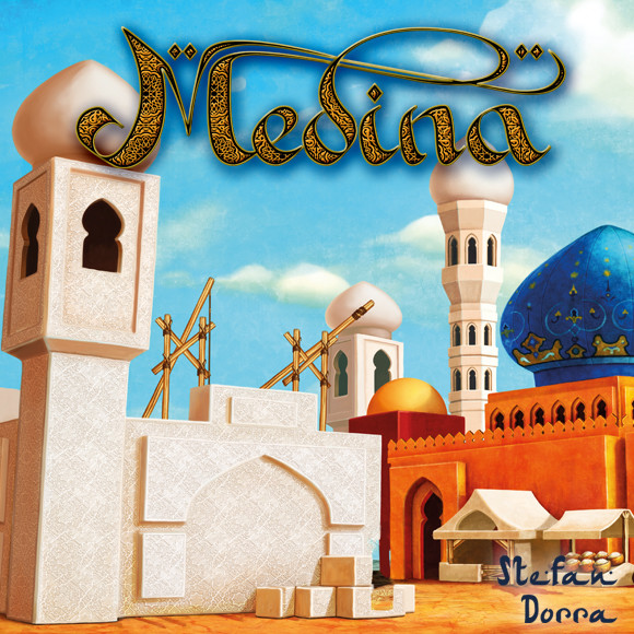 Medina : du coté des boutiques