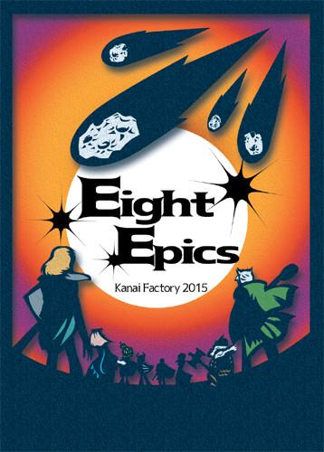 Eight Epics, le dernier Kanai