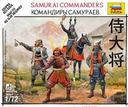 Samurai Battles: Commandants Samurai