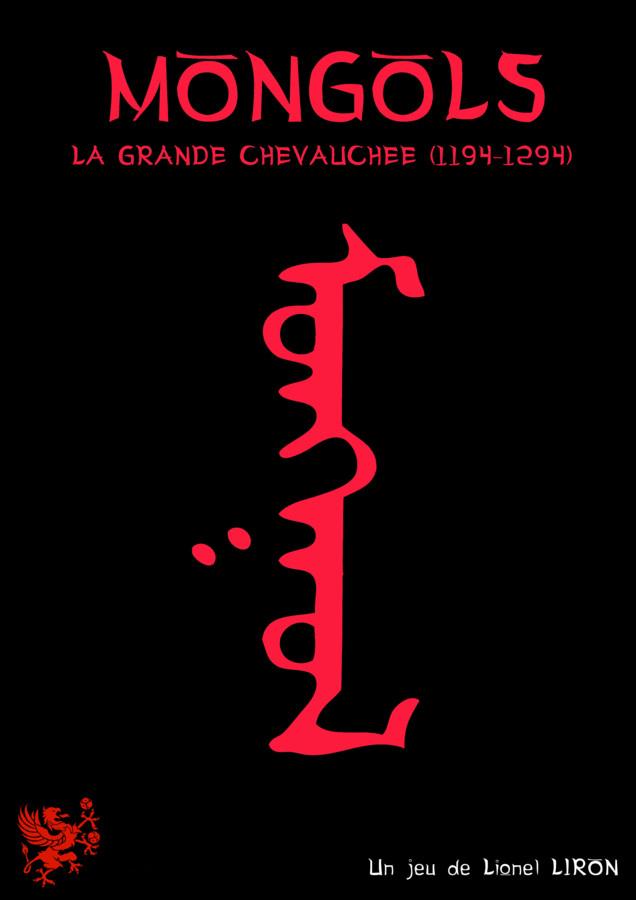 MONGOLS, la grande chevauchée (1194-1294)