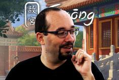 Gùgōng , de la vidéo en plus !