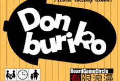 Donburiko: FRONT