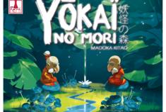 Yokaï no mori: front