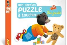 Petit Ours Brun - Mon premier puzzle à toucher - les jouets