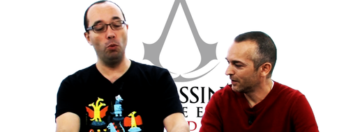 Assassin's Creed - Brotherhood of Venice, de le papotache !
