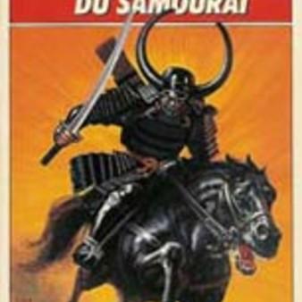 samourai13004