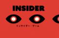 Insider,le délit d'infiltré chez Oink Games