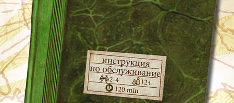 Russian Railroads : gardez la ligne avec Filo