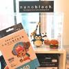 Atelier Nanoblock
