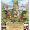 LE PETIT Festival du jeu de société: 2nde édition Bis du deuxième