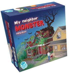 My neighbor Monster