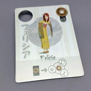 Tokaido : Felicia