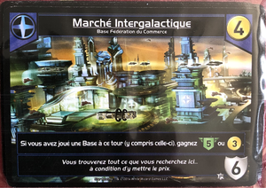 Star Realms : Goodie Marché Intergalactique