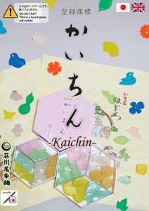 Kaichin