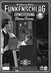 Funkenschlag : China/Korea