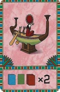 Nefertiti - La barque solaire