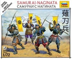 Samurai Battles:Samurai Naginata
