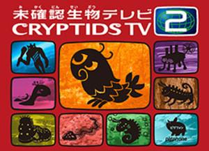Cryptids TV 2