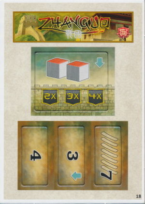 "ZhanGuo - Extension ""Brettspiel Adventskalender 2015"""