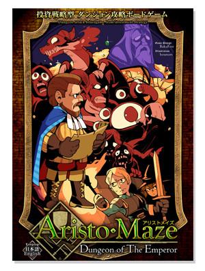 Aristo-Maze