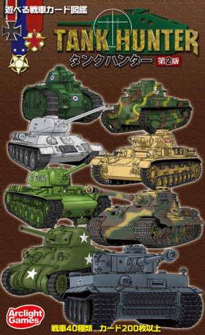 Tank Hunter 2e édition