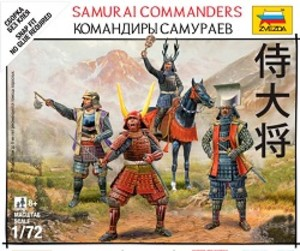 Samurai Battles: Commandants Samurai
