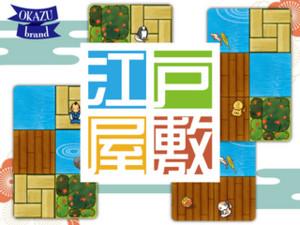 Edo Ysashiki