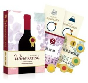 Wine Rating