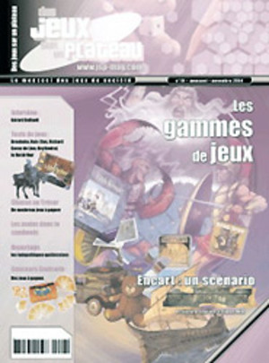 Deluxe Camping : Le Gérant