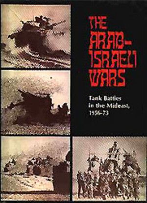 The Arab-Israeli Wars