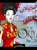 Okiya