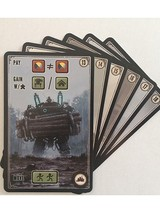 "Scythe - Extension ""Cartes 'Usine' promotionnelles n° 13 à 18"" (promo pack #4)"