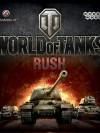 World of Tanks : Rush